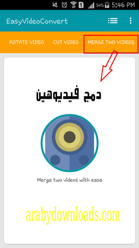 تحميل برنامج تحويل الفيديو - دمج اكثر من فيديو مع بعضهما البعض بتقنية عالية