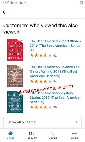 تحميل تطبيق كيندل أمازون Amazon Kindle ـــ متجر الكتب الإلكترونية للاندرويد رابط مباشر