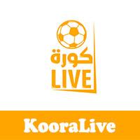 تحميل برنامج كورة لايف Kooralive مشاهدة مباريات كرة القدم اون لاين - Kooralive