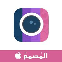 تحميل برنامج الكتابة على الصور للايفون - خطوط عربية وتأثيرات متعددة المصمم برنامج الكتابه على الصور للايفون مميزات المصمم برنامجالكتابة على الصور باحتراف المصمم افضل برنامجللكتابة على الصور للايفون الكتابة على الصور باحتراف الكتابه على الصور بشكل جميل بالعربي بشكل رائع الكتابة باحتراف