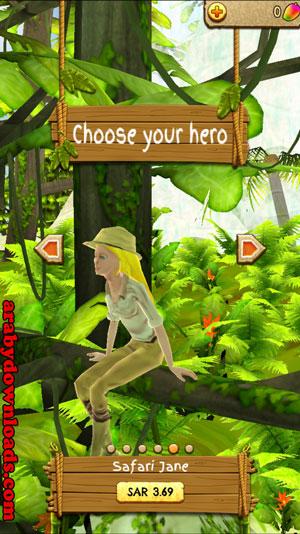 التبديل بين الشخصيات 2 - تحميل لعبة طرزان في الغابة للايفون