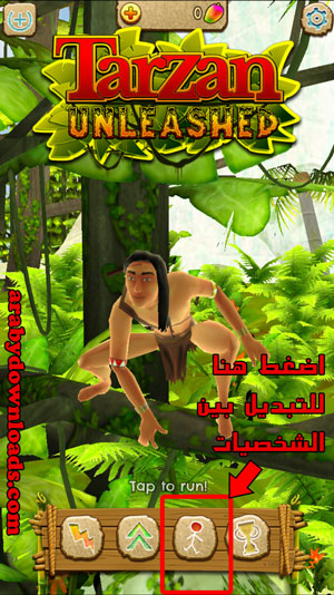التبديل بين الشخصيات - تحميل لعبة طرزان في الغابة للايفون