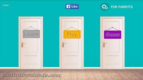 تحميل لعبة تعلم الالوان للاطفال بالانجليزي للاندرويد 2017