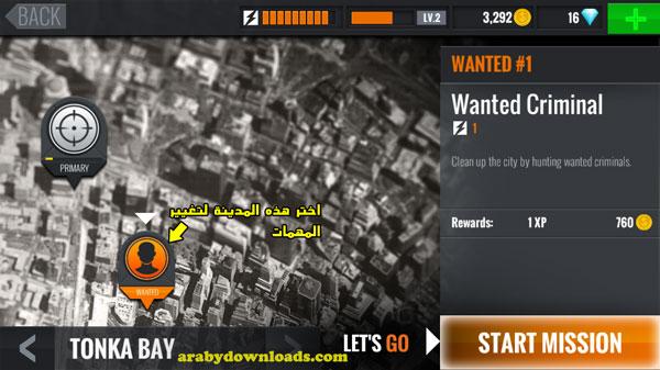 تغيير المهمات - تحميل لعبة sniper 3d للايفون