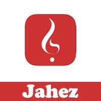 تحميل برنامج جاهز للايفون توصيل طلبات من المطاعم، أو من أكل بيت، اطلب من أقرب مطعم jahez