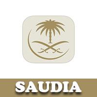تحميل برنامج الخطوط السعودية للايفون حجز الرحلات الجوية برنامج saudia الخطوط الجوية مجانا
