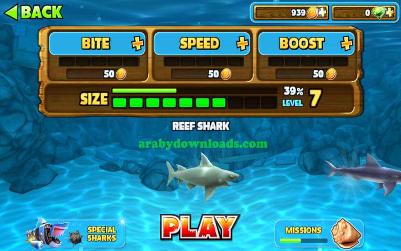 تحميل لعبة القرش الجائع للموبايل - المستويات الخمسة للعبة القرش الجائع