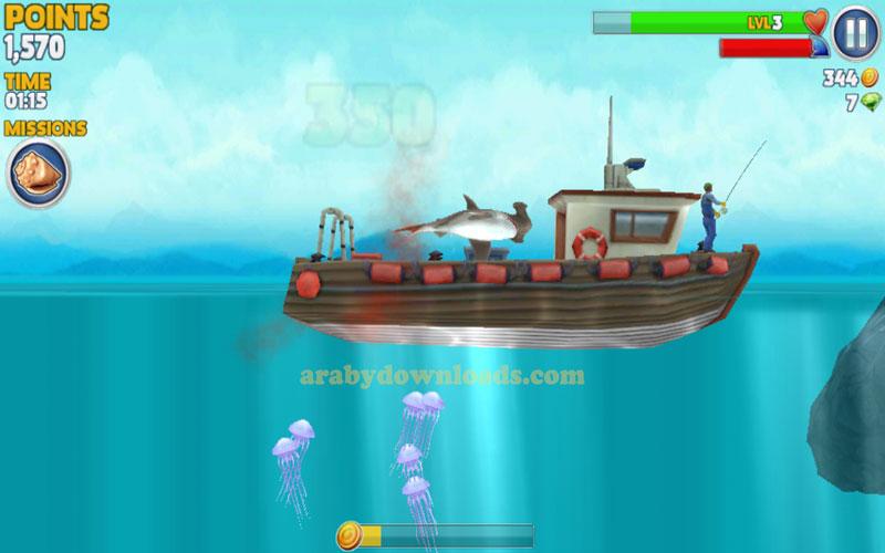 تحميل لعبة القرش الجائع للاندرويد - القرش الجوعان يفترس الاسماك والصيادين والصيادين