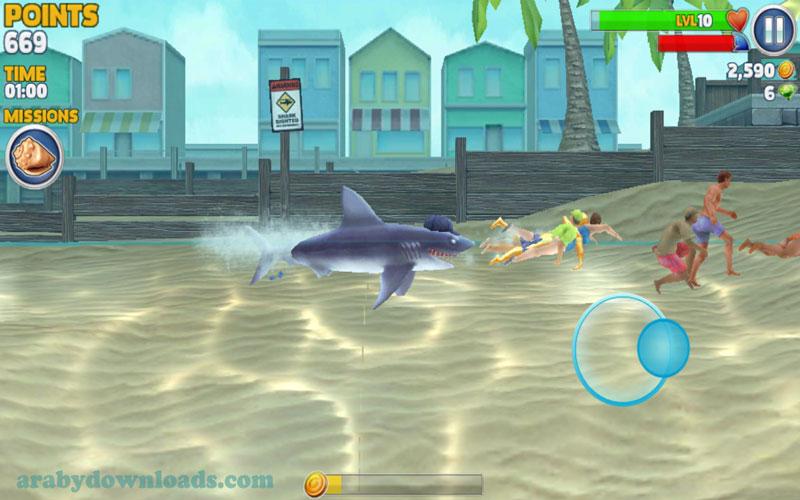 تحميل لعبة القرش الجائع