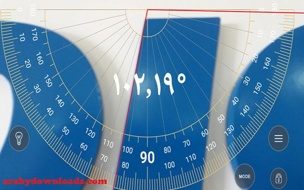 استخدام أداة المنقلة لقياس الزوايا - تحميل تطبيق smart kit 360