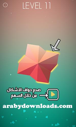 فكرة اللعبة - تحميل لعبة ذكاء وتركيز للاندرويد Polyforge