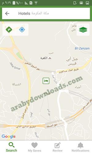 تحديد المنطقة حسب خرائط جوجل