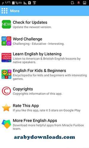 تحميل أفضل 10 برامج اندرويد لتعلم اللغة الانجليزية - برنامج تدرب على المحادثة