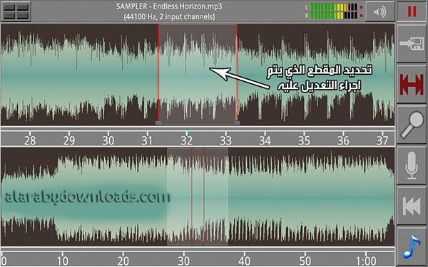 تحميل برنامج تحرير الصوت Androsynth لمونتاج الصوت للجوال