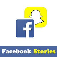 ميزة stories قريبًا في فيسبوك - المنافسة الجديدة بين فيسبوك وسناب شات - تخلص من كتابة قصصك !