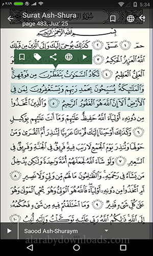 أفضل 10 تطبيقات إسلامية لأجهزة الاندرويد قرآن كريم أذكار وأوقات الصلاة 2019