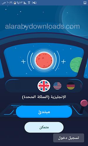 حسين مهاراتك السمعية عبرتحميل Memrise Apps