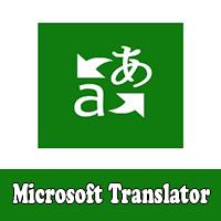 تحميل برنامج ترجمة ميكروسوفت صوت وصورة