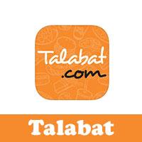 تحميل برنامج توصيل المطاعم للايفون Talabat وجبات سريعة بالعربي