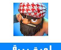 تحميل لعبة بيرق للاندرويد و الكمبيوتر مجانا كلاش رويال النسخة العربية TRIBAL MANIA