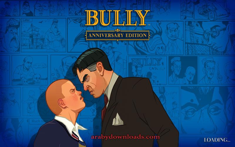 تحميل لعبة bully للاندرويد مجانا