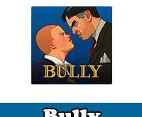 تحميل لعبة bully للاندرويد رابط مباشر
