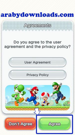 الاتفاق على بنود اتفاقية نينتيندو - لعبة mario