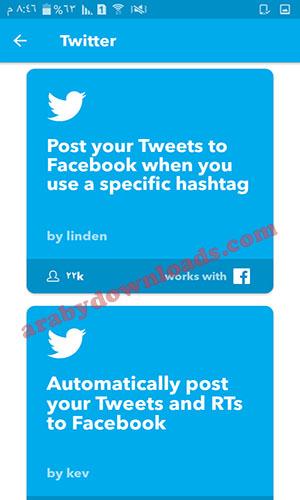 تحميل تطبيق IFTTT للأندرويد - نشر منشورات الفيس بوك مباشرة إلى تويتر بشكل آلي