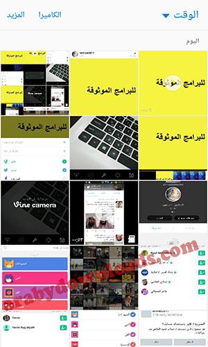 رفع مقطع فيديو من الاوستوديو - رفع مقطع فيديو إلى تويتر عربي