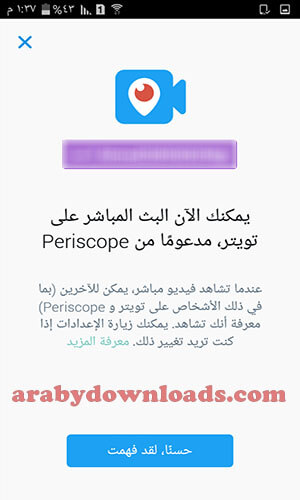 تحميل تطبيق Periscope بيرسكوب لايف للاندرويد