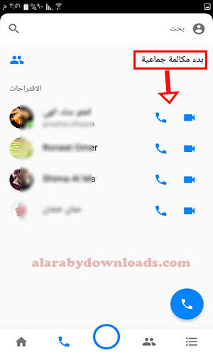 تحميل ماسنجر فيس بوك عربي للاندرويد