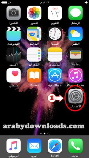 اعدادات هاتف الايفون - كيفية نسخ الأرقام من بطاقة SIM إلى جهاز الايفون