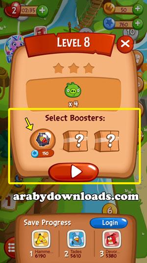 استخدام المسرعات في انجري بيرد - AB Blast game