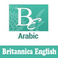 تحميل قاموس وترجمة انجليزي عربي