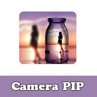 كاميرا بيب للتصوير الاحترافي