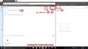 انشاء رسالة جديدة – نقل الاسماء من الشريحة الى الايفون