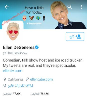 اكثر 10 حسابات مشهورة على تويتر - متابعة الحساب الرسمي لالين دي جنرسي على تويتر