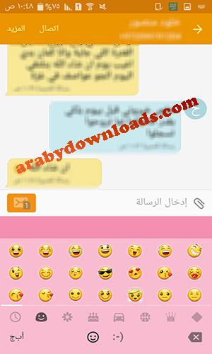 البحث في الرموز التعبيرية ايموجي - Emojis - تحميل لوحة مفاتيح قوقل للاندرويد Gboard