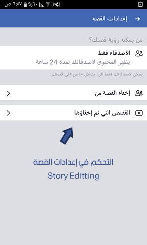 تحميل فيس بوك لايت Facebook Lite النسخة الخفيفة أحدث اصدار للأندرويد