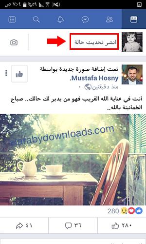 تنزيل فيس بوك لايت Facebook Lite النسخة الخفيفة أحدث اصدار للأندرويد