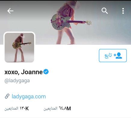 اكثر 10 حسابات مشهورة على تويتر - متابعة الحساب الرسمي لليدي جاجا lady على تويتر