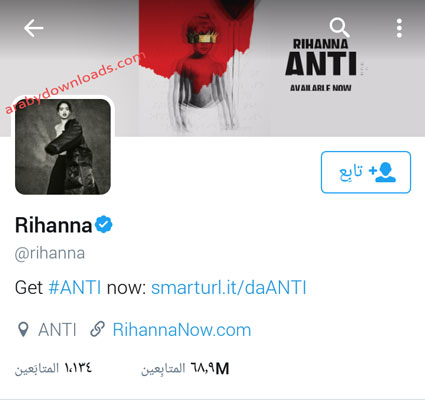 اكثر 10 حسابات مشهورة على تويتر - متابعة المغنية و الممثلة Rihanna