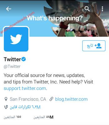 اكثر 10 حسابات مشهورة على تويتر - متابعة الحساب الرسمي لتويتر على تويتر rehannatwitter