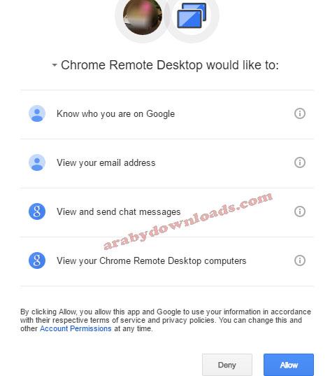 برنامج التحكم بالكمبيوتر عن بعد للجوال Chrome Remote Desktop