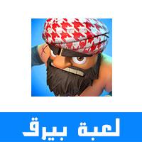 لعبة بيرق - كلاش رويال العربية - TRIBAL MANIA