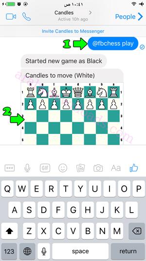 اضافة لعبة الشطرنج إلى محادثات الماسنجر - تنزيل تطبيق مسنجر ايفون