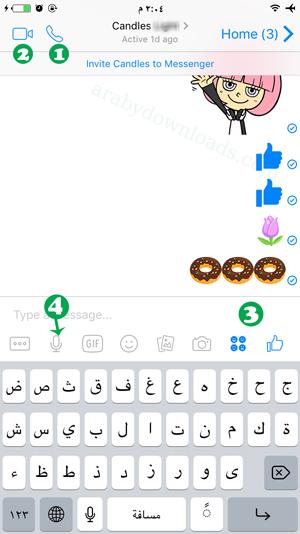 شاشة الدردشة في الماسنجر - تحميل messenger ايفون وايباد