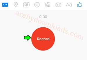 تسجيل رسالة صوتية عبر الماسنجر وارسالها فورًا - تحميل برنامج تواصل اجتماعي مسنجر