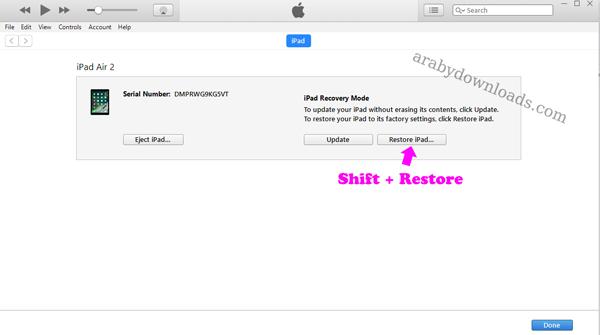 تثبيت iOS الجديد اخر اصدار على الايفون