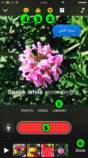 دمج صور مع فيديو باستعمال clips - برنامج ازالة الاغنية من الفيديو